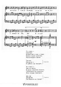 """Песня """"Мы с папой"""" К. Мяскова: ноты"""