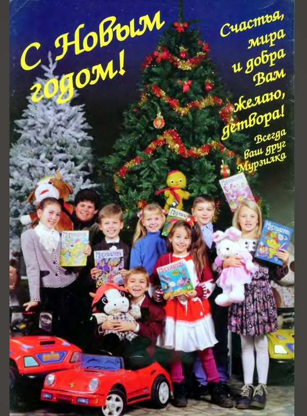журнал, иллюстрации, детская литература, ссср, дети, музей детства