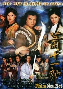 Phim Bảo Đao Tầm Chủ - Cát Lộc Bảo Đao - Tiêu Thập Nhất Lang - Treasure Raiders - Wallpaper