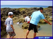 墾丁潮間帶撈魚