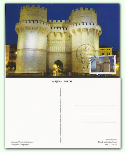 Postal Torres de Serrans