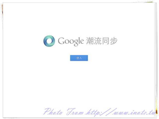 Google%2520Current 1
