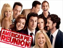 مشاهدة فيلم American Reunion