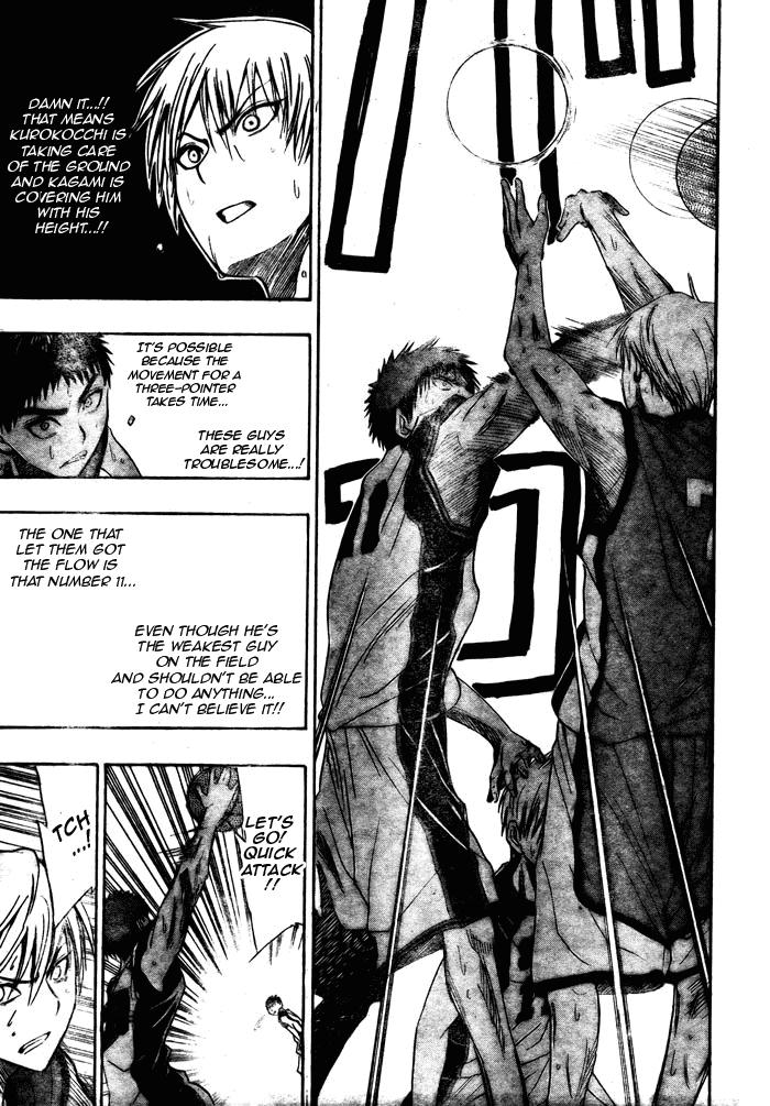 Kuruko Chapter 8 - Image 08_07