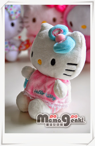 d85782176 http://www.jemini.fr/fr/peluche-bean-bag-hello-kitty-421.xhtml