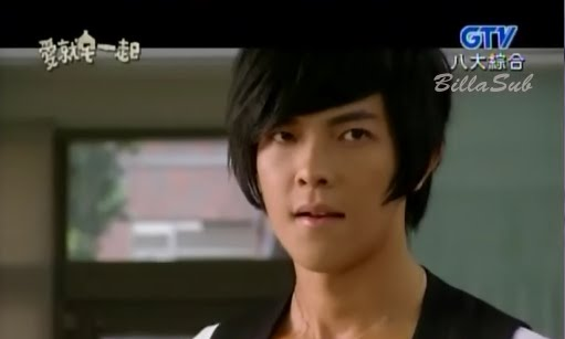 Jiro Wang as Mars
