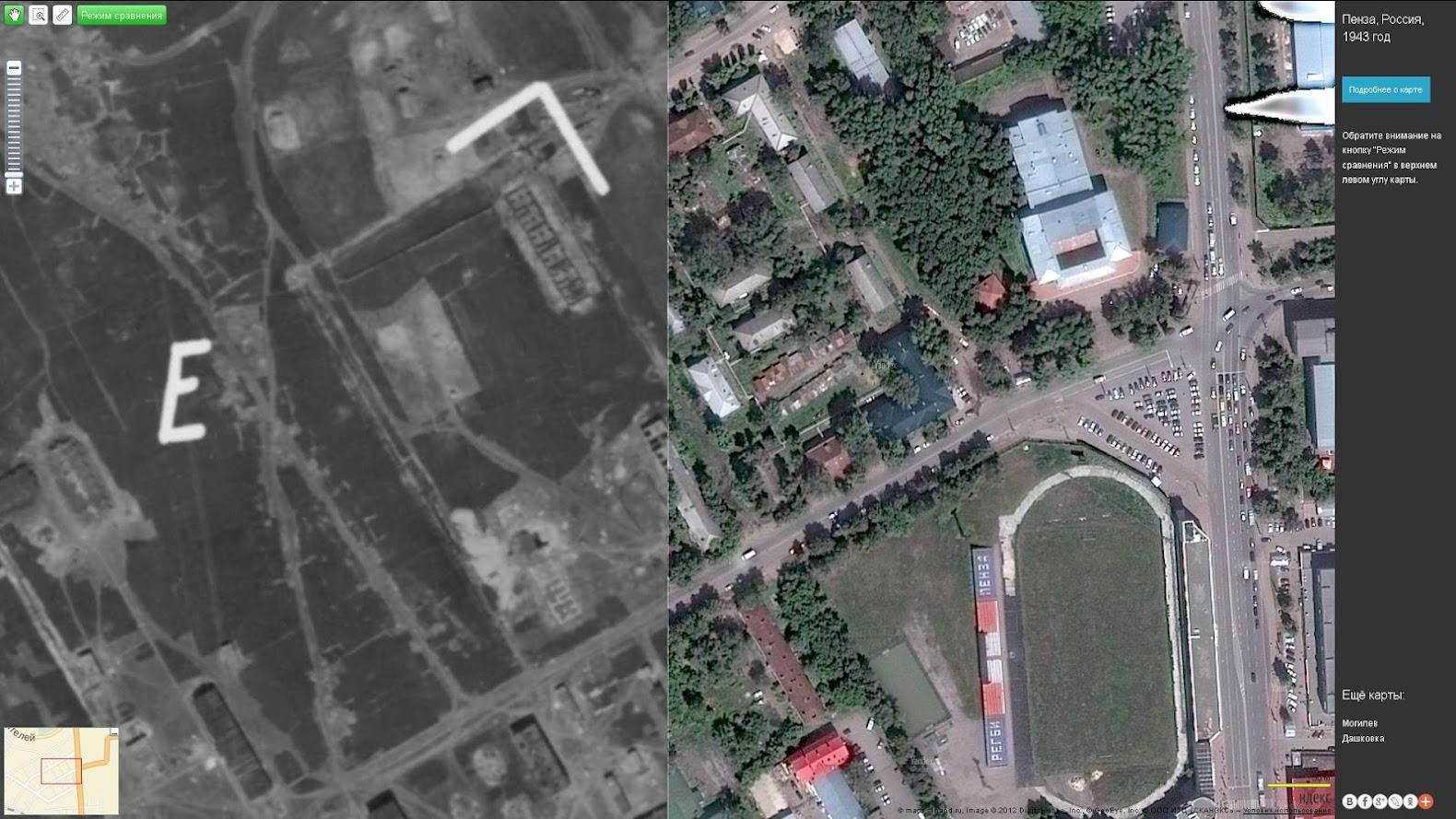 Заводской район.