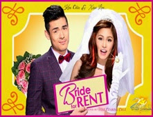فيلم Bride for Rent 2014 مترجم