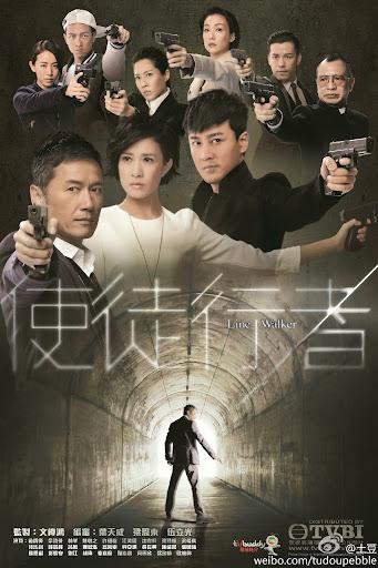 Line Walker TVB - Sứ đồ hành giả