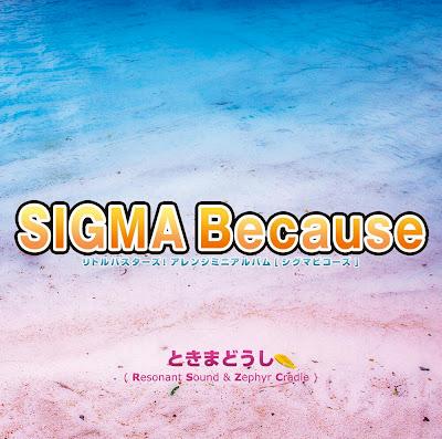 sigma_jacket.jpg