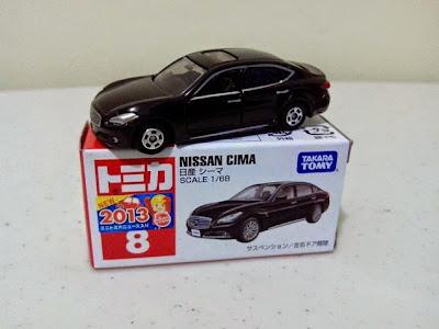 Hộp sản phẩm Tomica 08 Nissan Cima màu đen