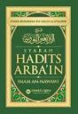 Syarah Hadits Arba'in Imam An-Nawawi | RBI
