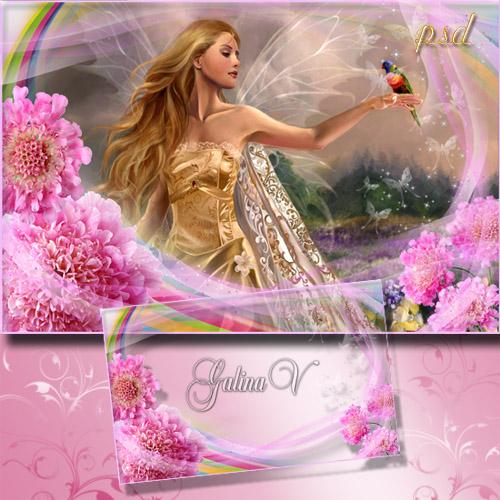 Цветочная рамка - Розовые мечты