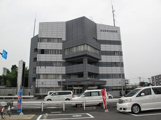 Sōka Police Station, 3 Chome-2-23 Hanaguri, Soka, Saitama 340-0044, Japan