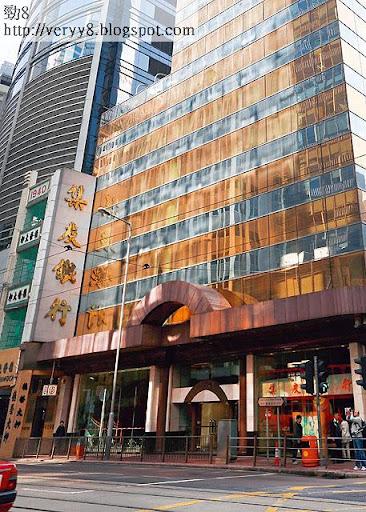 是次一百三十一億的洗黑錢巨款,全部經香港集友銀行進出,金管局證實,已就案件向集友銀行展開調查。