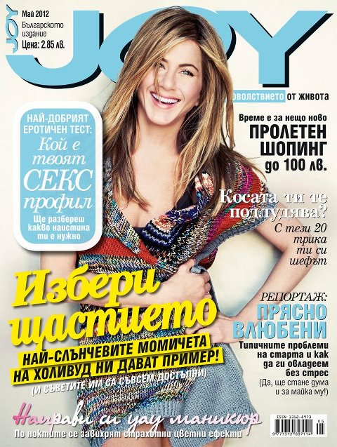 Joy Bulgaria May 2012 - Jennifer Aniston