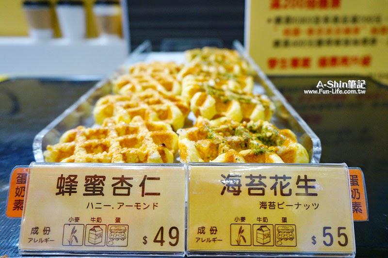 台中KUKO鬆餅-4
