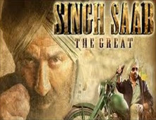 فيلم Singh Saab the Great