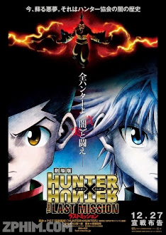 Hunter X Hunter: Nhiệm Vụ Cuối - Hunter X Hunter Movie 2: The Last Mission (2013) Poster