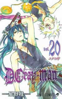 D.Gray Man Tomo 20