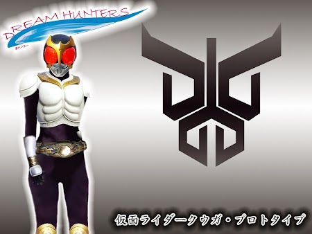 Kamen Rider Kuuga Prototype - Growing form
