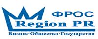 ФРОС Region PR