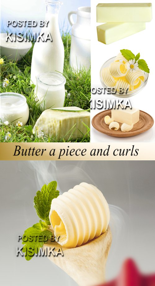 Stock Photo: Butter a piece and curls
