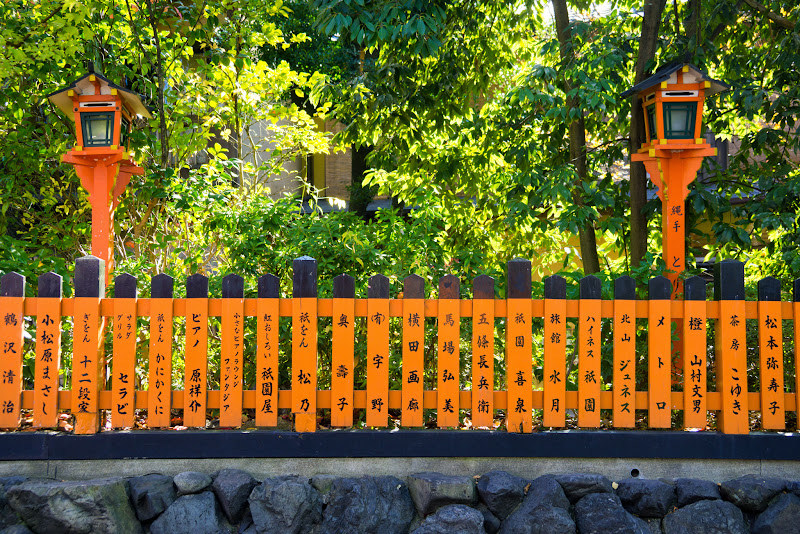 京都 祇園 白川南通 写真2