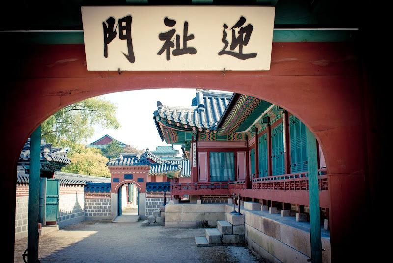 Korea -- pierwsza wizyta w Azji..