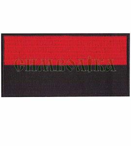 Прапорець червоно-чорний 100х50 мм