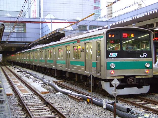 Tàu hỏa 205 Commuter Train trong thực tế