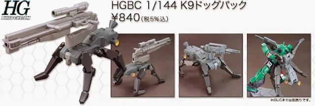 Sáng tạo cùng Vũ khí Gundam HGBC 009 K9 Dog Pack tỷ lệ 1/144