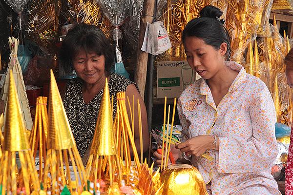 cambodia dress styel