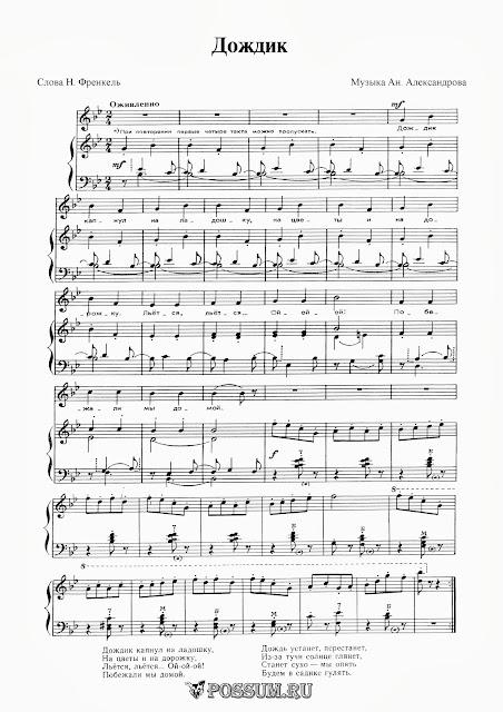да здравствует музыка тиличеевой найденовой песня