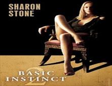 مشاهدة فيلم Basic Instinct 2