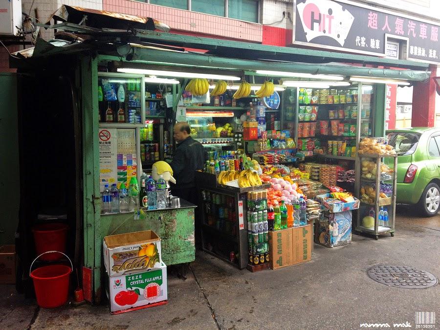 十月初五街街頭的生果攤檔