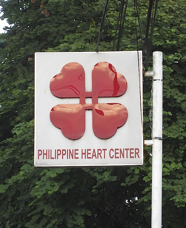 logo of the Philippine Heart Center