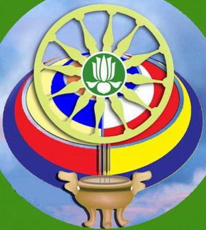 Quyết định thiết lập ngày kỷ niệm Tiền Bối Hữu Công