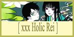 xxxHolic Rei