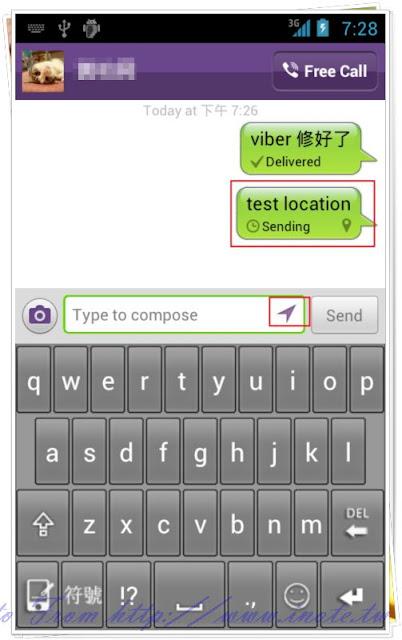 viber 9