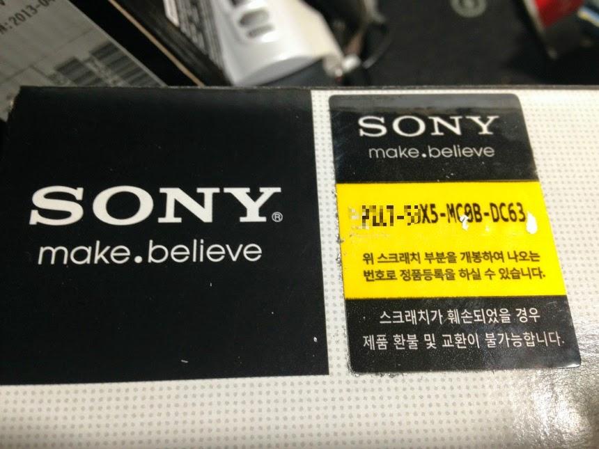 소니 제품 박스의 스티커 번호 확인하는 방법