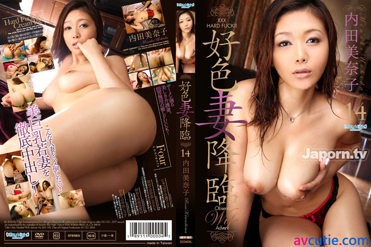 Obsence.Wife.Advent.Vol.14.Minako.Uchida.SKY-181