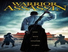 فيلم Warrior Assassin