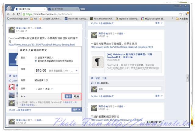facebook%2520promote%2520post 3