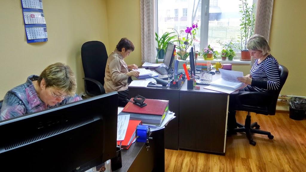 Офис 1 Ноября 2014 (15).jpg