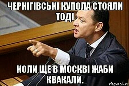 В Крым пришел русизм - Цензор.НЕТ 827