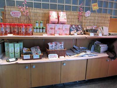 販売コーナーの明太子マヨネーズと柚子胡椒など