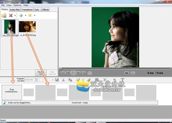影片製作軟體