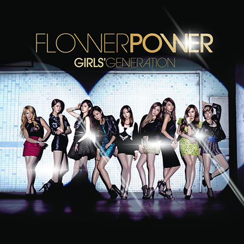 Girls Generation - Flower Power Lyrics