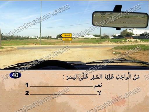 Telecharger Logiciel Code De La Route Rousseau Gratuit Download